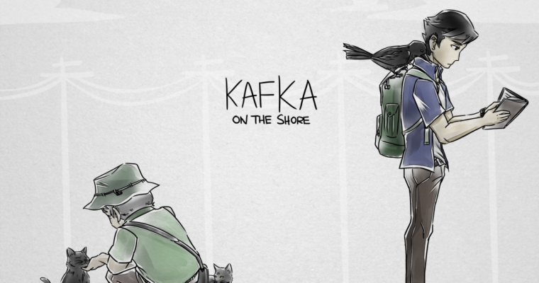 Recommended Reading: Haruki Murakami's Kafka on the Shore